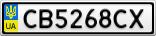 Номерной знак - CB5268CX