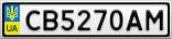 Номерной знак - CB5270AM