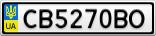 Номерной знак - CB5270BO