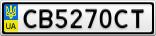 Номерной знак - CB5270CT