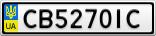 Номерной знак - CB5270IC