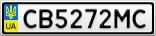 Номерной знак - CB5272MC