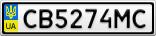Номерной знак - CB5274MC