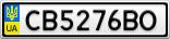 Номерной знак - CB5276BO