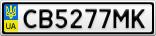 Номерной знак - CB5277MK