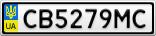 Номерной знак - CB5279MC