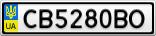 Номерной знак - CB5280BO