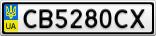 Номерной знак - CB5280CX