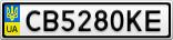 Номерной знак - CB5280KE