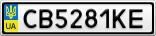 Номерной знак - CB5281KE