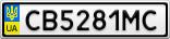 Номерной знак - CB5281MC