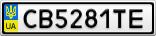Номерной знак - CB5281TE