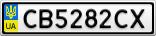 Номерной знак - CB5282CX