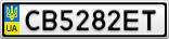 Номерной знак - CB5282ET