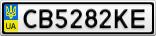 Номерной знак - CB5282KE