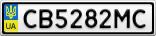 Номерной знак - CB5282MC