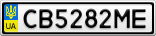Номерной знак - CB5282ME
