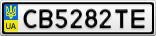 Номерной знак - CB5282TE