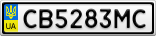 Номерной знак - CB5283MC