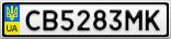 Номерной знак - CB5283MK