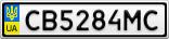 Номерной знак - CB5284MC