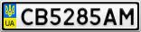 Номерной знак - CB5285AM