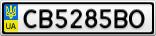 Номерной знак - CB5285BO