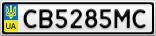 Номерной знак - CB5285MC