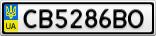 Номерной знак - CB5286BO