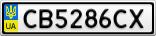 Номерной знак - CB5286CX
