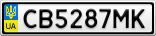 Номерной знак - CB5287MK