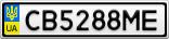 Номерной знак - CB5288ME