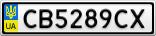 Номерной знак - CB5289CX