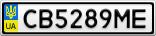 Номерной знак - CB5289ME