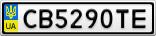 Номерной знак - CB5290TE