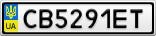 Номерной знак - CB5291ET