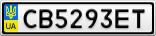 Номерной знак - CB5293ET