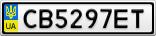 Номерной знак - CB5297ET