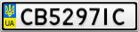 Номерной знак - CB5297IC