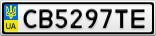 Номерной знак - CB5297TE