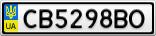 Номерной знак - CB5298BO