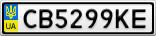 Номерной знак - CB5299KE