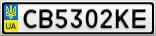 Номерной знак - CB5302KE