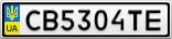 Номерной знак - CB5304TE