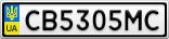 Номерной знак - CB5305MC