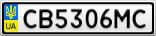 Номерной знак - CB5306MC
