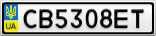 Номерной знак - CB5308ET