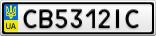Номерной знак - CB5312IC