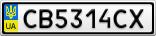 Номерной знак - CB5314CX