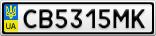 Номерной знак - CB5315MK